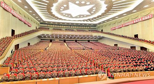 Lễ kỷ niệm nhằm khẳng định quyền lực của nhà lãnh đạo trẻ kể từ khi xử tử người chú dượng Jang Song – thaek. Ảnh: Yonhap