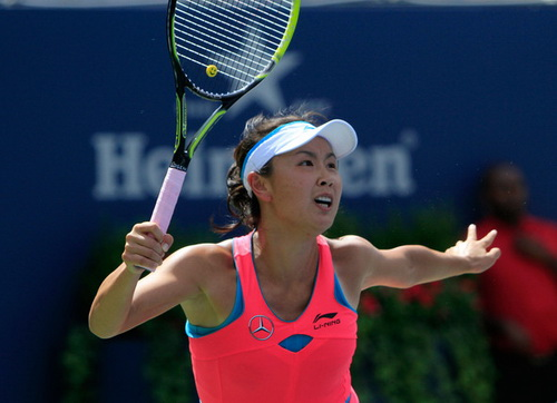 Peng Shuai tiếp tục gây bất ngờ tại giải Mỹ mở rộng năm nay