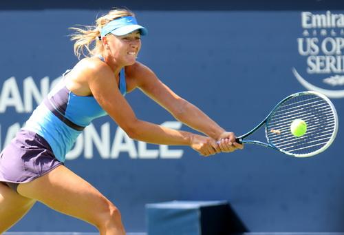 Maria Sharapova bỏ lỡ cơ hội vào chơi chung kết