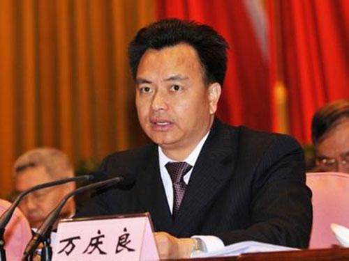 Cựu Bí thư Thành ủy Quảng Châu Vạn Khánh Lương Ảnh: IFENG
