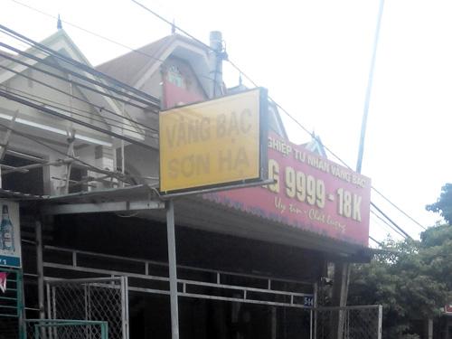 Tiệm vàng Sơn Hà, nơi bị kẻ gian lấy trộm 120 chỉ vàng
