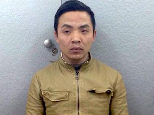 Phan Anh Tuấn tại cơ quan công an