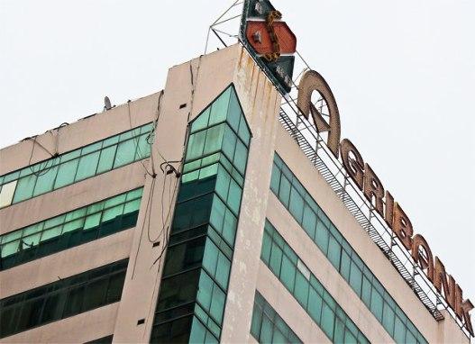 Trong giai đoạn 2009-2011, các công ty con 100% vốn đầu tư của Agribank đã thua lỗ gần 9.000 tỉ đồng