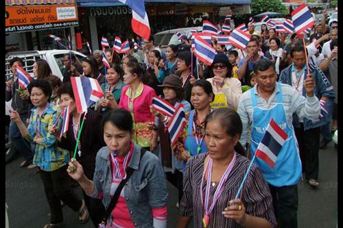 Người biểu tình chống chỉnh phủ ở Thái Lan. Ảnh: Bangkok Post