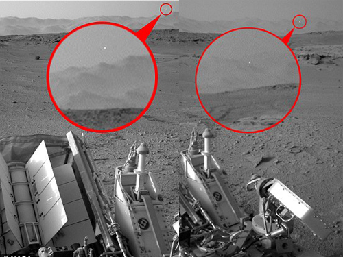 Đốm sáng đượcNASA giải thích rằng đó chỉ là một điểm ảnh nóng