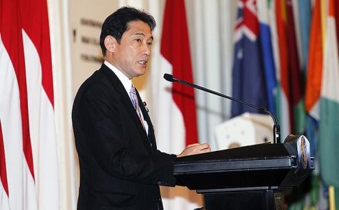 Ngoại trưởng Nhật Bản Fumio Kishida. Ảnh: EPA