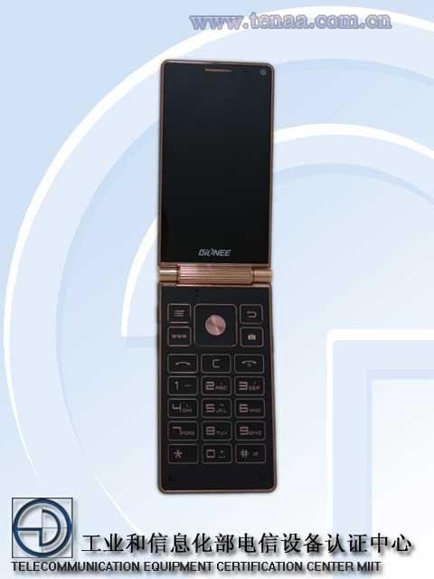 Smartphone đầu tiên có 2 màn hình Full HD