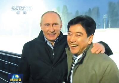 普京:和习近平一起喝伏特加 对中国有特殊感情
