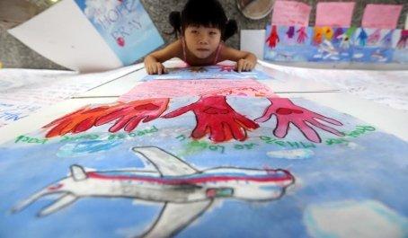 Cầu nguyện cho MH370