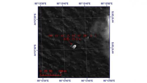 Hình ảnh mảnh vỡ nghi MH370 do vệ tinh Trung Quốc cung cấp