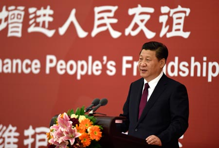 XI Jinping attends the China International Friendship Conference in Beijing, May 15. (File photo/Xinhua)