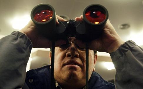 binocular-naval.jpg
