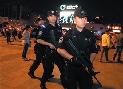 北京反恐纳入维稳体系 举报涉恐线索奖励4万起