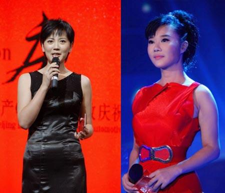 Ye Yingchun, right, and Shen Bing. (File photo)