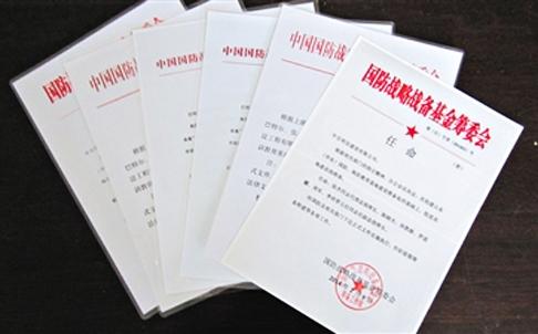 https://www.scmp.com/sites/default/files/styles/486w/public/2014/11/25/document-china-net.jpg?itok=7KqYYvb7