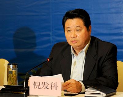 安徽原副省长倪发科案15日开审涉巨额财产来源不明