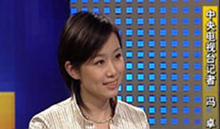 CCTV reporter Zhuo Feng, rumored to have been a mistress of Ling Jihua. (Internet photo)
