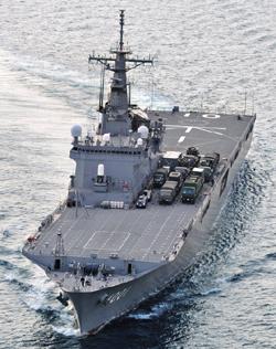 Tàu Osumi. Ảnh: Chosun Ilbo