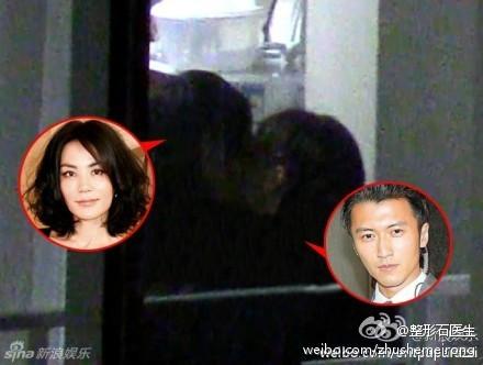 Ảnh được cho là Vương Phi và Đình Phong hôn nhau