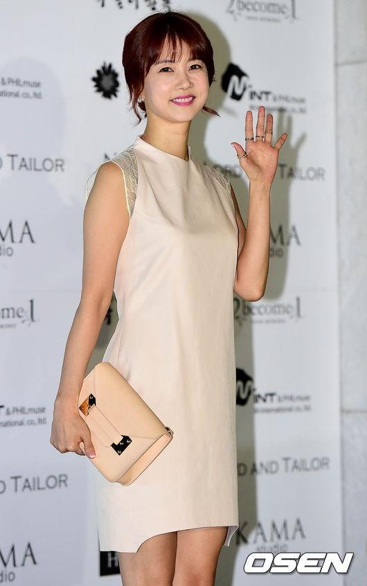 Park So Hyun