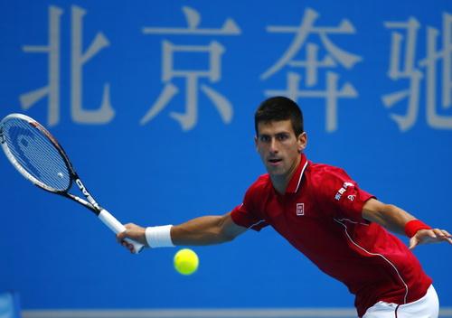 Đương kim vô địch Djokovic thẳng tiến vòng hai