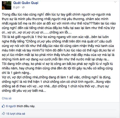 Những lời tự thú trên facebook