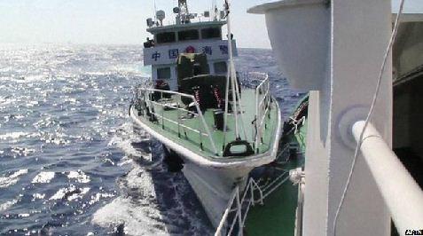 Tàu Trung Quốc đâm tàu Việt Nam gần khu vực giàn khoan 981