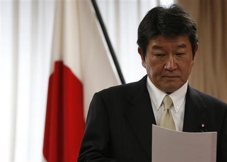 ÔngToshimitsu Motegi. Ảnh: Reuters