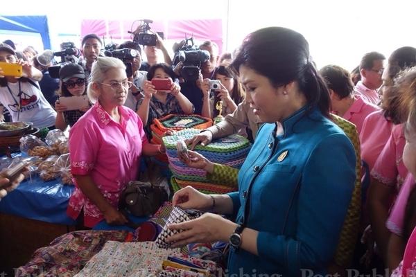 Bà Yingluck có mặt tại tỉnh trưa 24-2. Ảnh: Bangkok Post