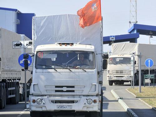 Đoàn xe chở hàng cứu trợ của Nga về đến Rostov hôm 23-8Ảnh: ITAR-TASS