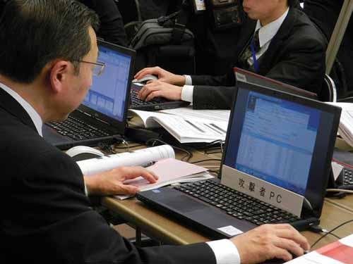 Cảnh sát Nhật Bản tiến hành diễn tập chống tấn công trên mạng hồi đầu năm 2014Ảnh: Asahi