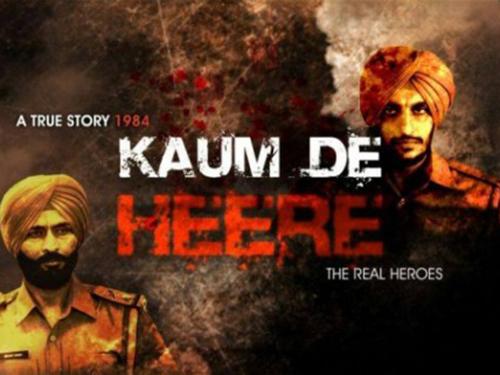 Phim Kaum De Heere được lên kế hoạch công chiếu hôm 22-8 Ảnh: SIKHSIYASAT.NET