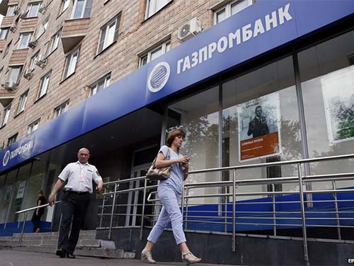 """Gazprombank, ngân hàng lớn thứ ba ở Nga, nằm trong """"danh sách đen"""" của MỹẢnh: EPA"""
