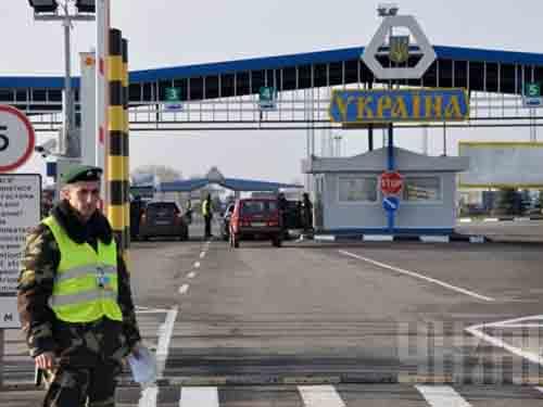 Ukraine đã đóng cửa 8 trạm kiểm soát ở biên giới với Nga ở Luhansk và DonetskẢnh: UNIAN