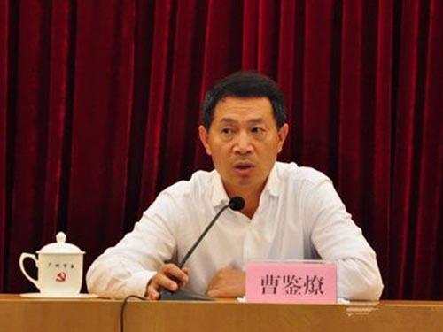 Cựu Phó Chủ tịch TP Quảng Châu Tào Giám LiệuẢnh: TÂN HOA XÃ