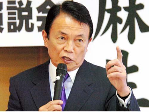 Ông Taro Aso Ảnh: Asahi