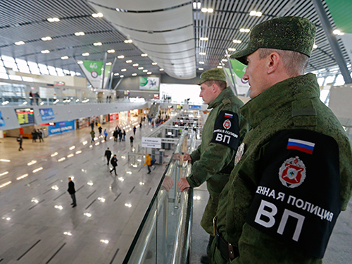 An ninh được tăng cường tại các điểm thi đấu ở SochiẢnh: REUTERS
