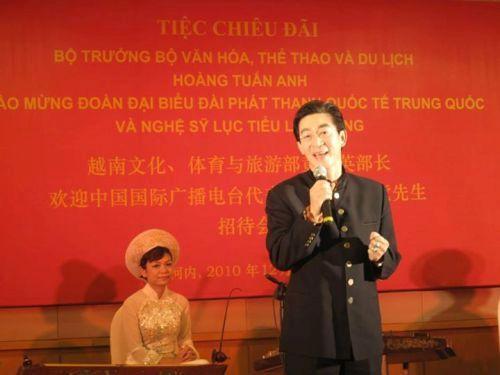 Lục Tiểu Linh Đồng trong chuyến thăm Việt Nam năm 2010. Ảnh: cri
