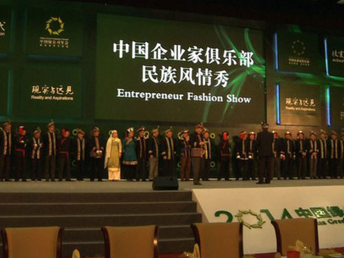 Một sự kiện của Câu lạc bộ doanh nhân Trung Quốc Ảnh:BBC