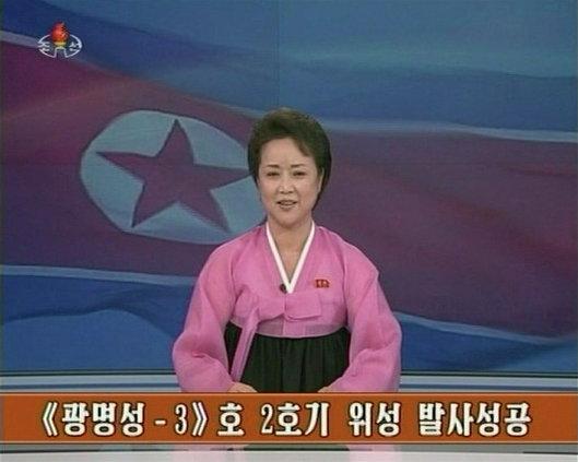 Ảnh chụp màn hình North Korean TV (Ảnh: RIAN.COM)