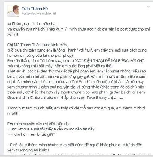 """Ngán """"cái chợ"""" showbiz Việt!"""