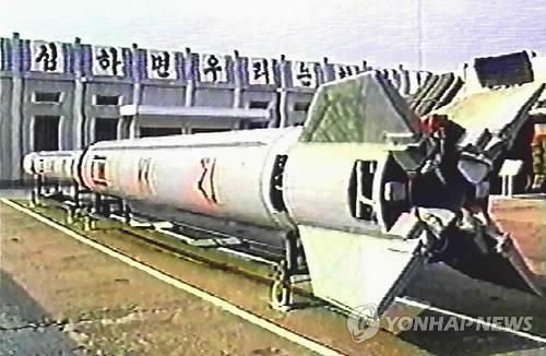 Tên lửa Taepodong của Triều Tiên. Ảnh: Yonhap