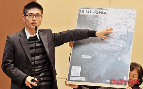 Ông Shin Dong-hyuk hiện là một nhà vận động nhân quyền nổi tiếng. Ảnh: Daily NK