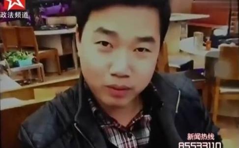 Anh chàng họ Yuan được báo chí địa phương gọi là Romeo của Trung Quốc. Ảnh: Changsha TV