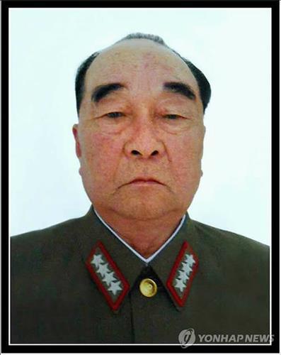 Tướng Kim Kyok-sik. Ảnh: Yonhap