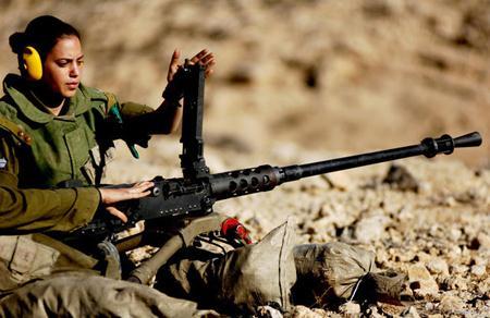 Bóng hồng trong Quân đội Israel