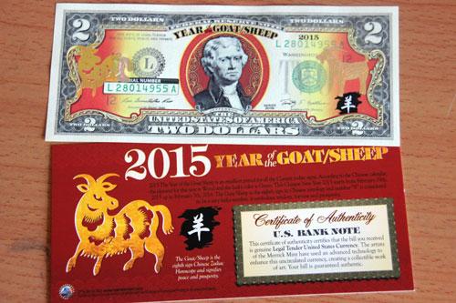 Tờ tiền hình con dê đang được nhiều người tìm mua