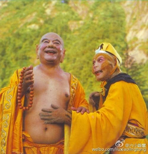 Phật Di Lặc và Tôn Ngộ Không trong phim Tây Du Ký