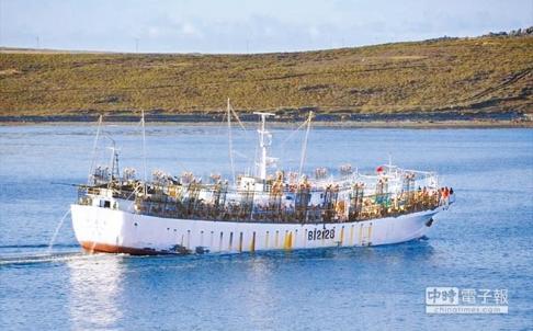 Tàu cá Đài Loan được cho là bị mất điện. Ảnh: China Times
