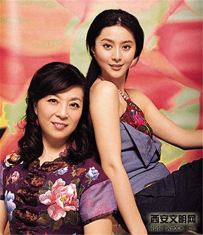 Mẹ của Phạm Băng Băng từng là một vũ công và hiện là hiệu trưởng trường đào tạo nghệ thuật do con gái mở